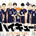 Haikyuu!!! To the Top Subtitle Indonesia Batch