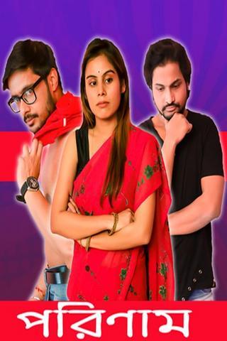 18+ Porinam 2020 FeneoMovies Bengali S01E03 Web Series 720p HDRip x264 120MB