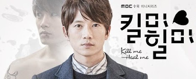 Sinopsis Drama Kill Me Heal Me Episode 1-20 END