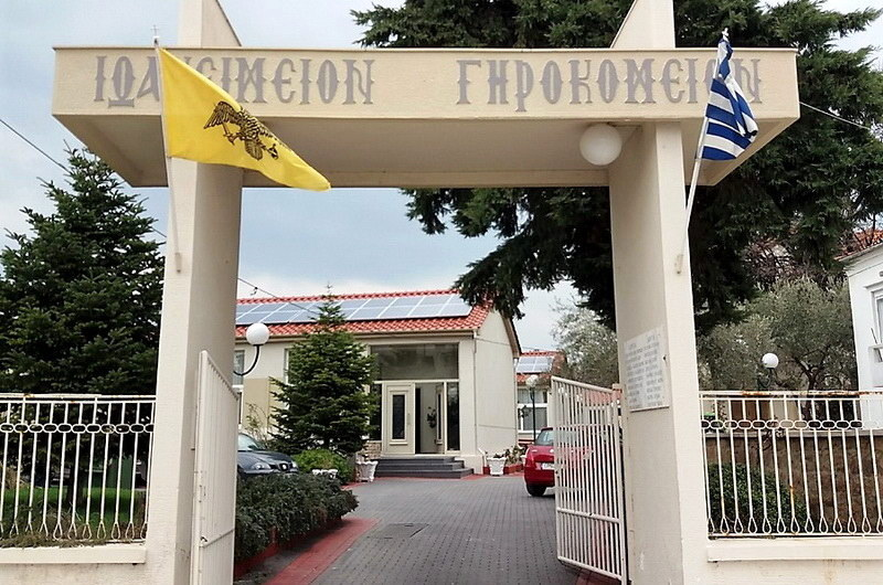 Κορωνοϊός: Ενημέρωση για την κατάσταση στα ιδρύματα της Ιεράς Μητρόπολης Αλεξανδρούπολης