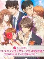 Assistir Eternity: Shinya no Nurekoi Channel Online