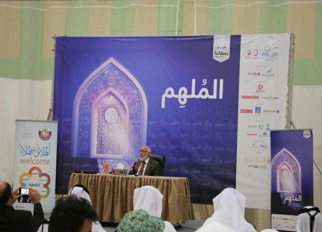 الدكتور زغلول النجار يحاضر بشباب الذخيرة حول الإعجاز العلمي للصيام