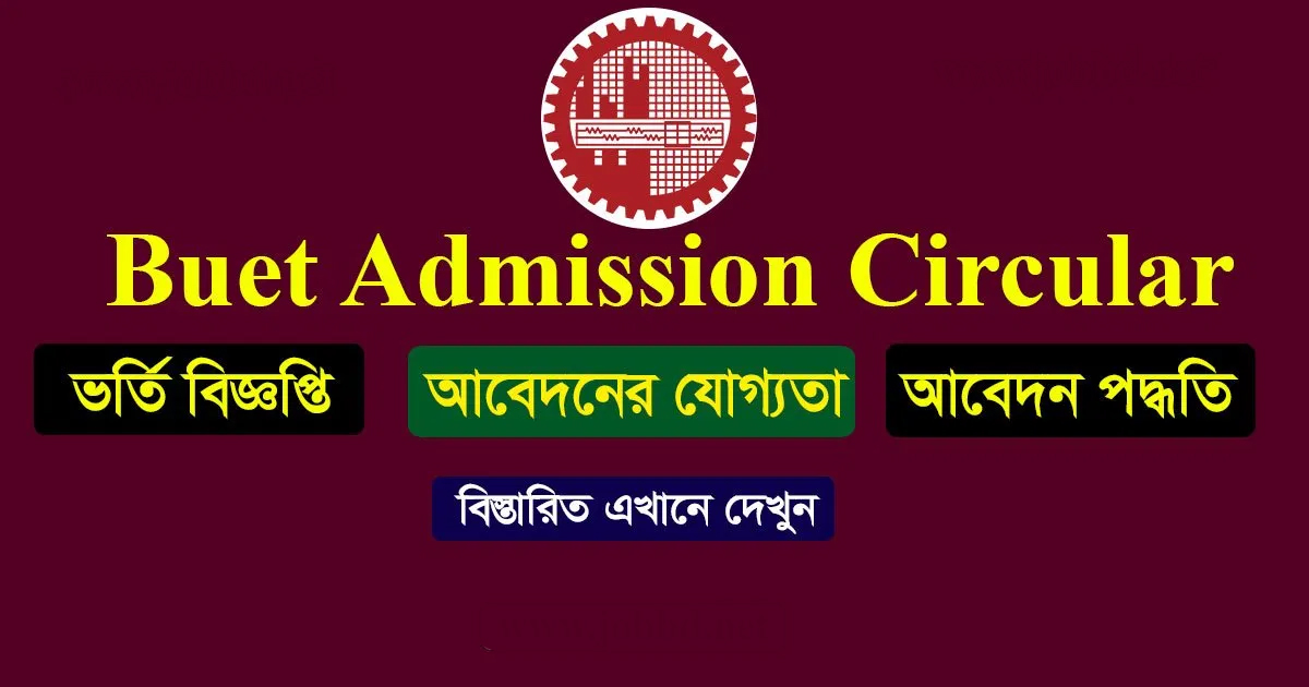 BUET Admission Notice 2021