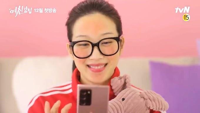 True Beauty Kore Konusu ve Oyuncuları