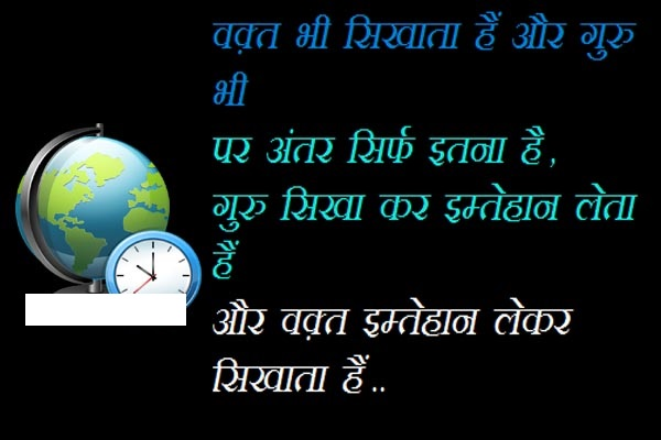 Teachers Day Special Messages Quotes And Wishesget Info About