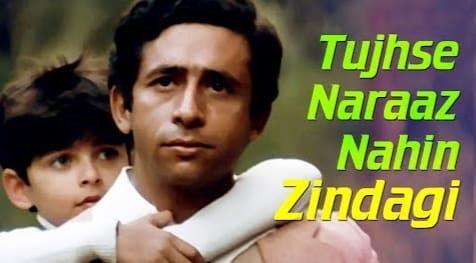 Tujhse Naraaz Nahin Zindagi Lyrics in Hindi, Anup Ghoshal, Masoom
