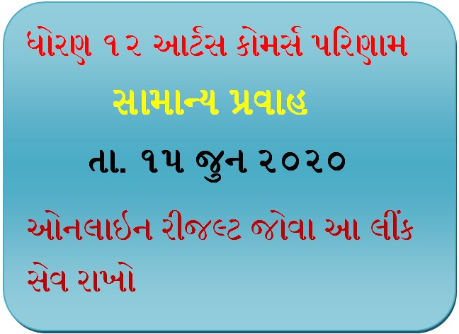 gseb 12th arts results gseb hsc 12th arts results gseb 12th arts result date gseb 12 arts results gseb hsc result 2019 arts and commerce gseb std 12 commerce result 12 arts and commerce result 12 arts and commerce result date gseb std 12 arts result date 12th gujarat board commerce result 12th gujarat board result commerce gseb hsc 12th arts result gseb std 12 arts result gseb.org 12th arts result hsc arts result 2020 gujarat hsc arts result 2020 date gujarat board hsc arts result 2020 gujarat date hsc arts result 2020 gujarat board hsc arts result 2020 maharashtra board date hsc arts result 2020 maharashtra board gseb hsc arts result 2020 date gseb hsc arts result 2020 hsc arts result 2020 date gseb hsc result 2020 arts and commerce gseb hsc result 2020 date arts and commerce hsc board result 2020 arts hsc result 2020 date gujarat board arts hsc result 2020 maharashtra board date arts hsc arts result date 2020 gujarat hsc arts results hsc arts result date hsc arts result gipl hsc arts result 2020 hsc result 2020 gujarat 12 arts hsc result 2020 gujarat board date arts gseb.org hsc arts result 2020 hsc part 2 supply result 2020 arts group hsc arts 2020 time table www.gseb hsc arts result 2020 12 arts hsc result 2020 gseb hsc result 2020 12 arts gujarat board 12th commerce results date gujarat board 12th commerce results 2020 gujarat board 12th commerce results 2019 gujarat board 12th commerce result date 2019 gujarat board 12th commerce result date 2020 gujarat board 12th commerce result declaration date gujarat board 12th commerce result 2018 hsc gujarat board 12th commerce results gujarat state board 12th commerce results gujarat board 12 commerce result gujarat board 12 commerce result 2019 gujarat board 12 commerce result date gujarat board 12th commerce result date gujarat board 12th commerce result 2020 gujarat board class 12 commerce result www.gseb.org 12 commerce results ssc board result 2019 gujarat 12th www.gseb.org 12 commerce result 2019 www.gseb.org 12 