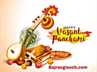 Basantpanchami
