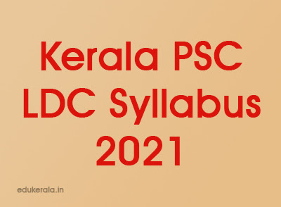 Kerala PSC LDC Syllabus Download 2021