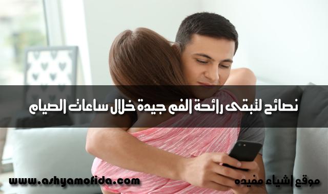 10 اسباب للخيانة الزوجية عند الرجال وعلاجها
