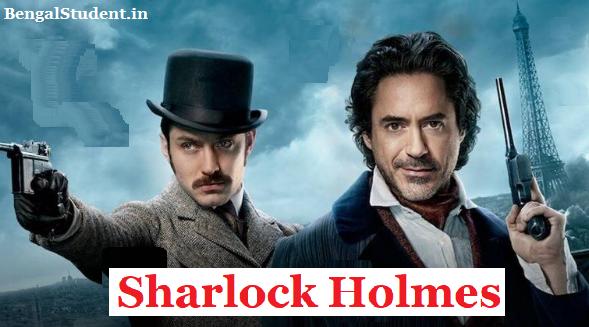 Sherlock Holmes | Swapnadeep by Satyajit Ray - Sunday Suspense MP3 Download