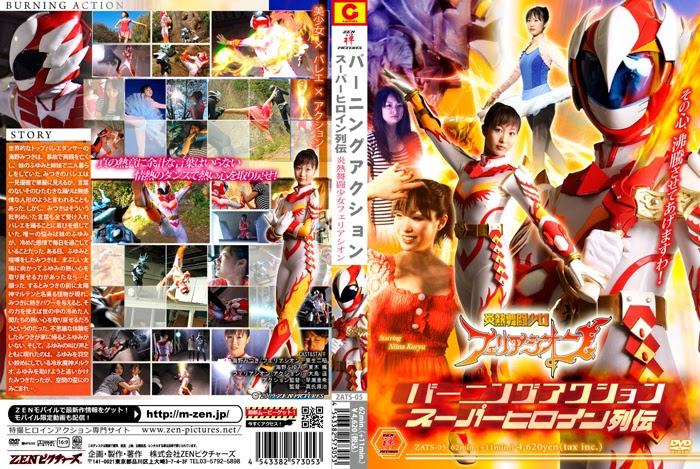 ZATS-05 The Superheroine Saga – Fiery Woman Feliacion