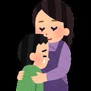 子供を慰める母親のイラスト(男の子)