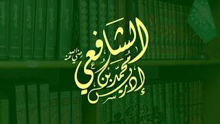Ketika Imam Syafi'i Dituduh Syiah Rafidhah, Ini yang Sebenarnya
