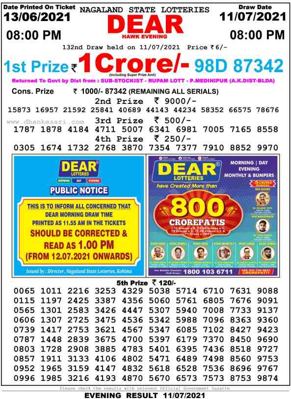 lottery result 11 7 2021 8pm