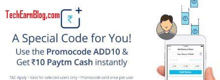 TechEarnBlog- Free PAytm Cash