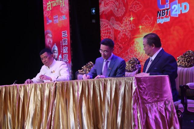 พิธีลงนามความร่วมมือทางวัฒนธรรมไทย-จีน