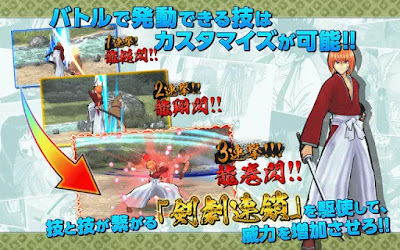 Download Game Rurouni Kenshin (Samurai X) v1.0.7 Apk Android Terbaru