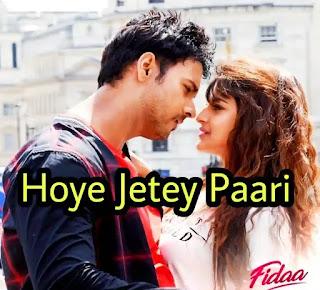 Arijit Singh Hoye Jetey Paari Lyrics ( হয়ে যেতে পারি ) Fidaa | Yash