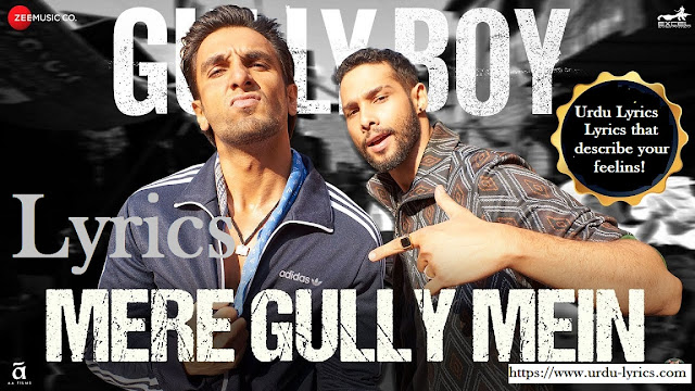 Mere Gully Mein Song Lyrics - Gully Boy Movie ( 2019 )