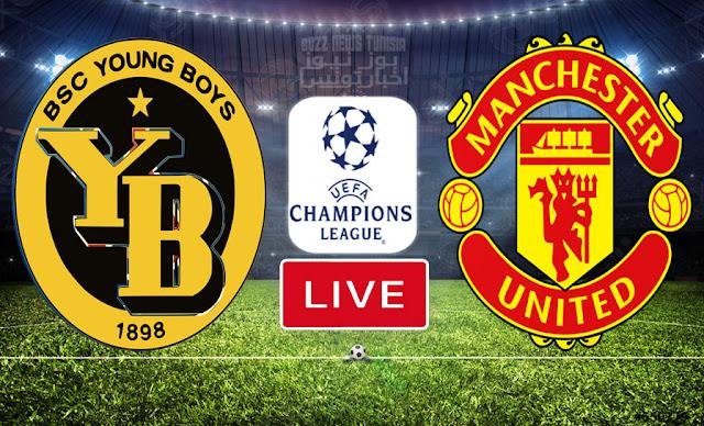 بث مباشر | مشاهدة مباراة  يانغ بويز ضد مانشستر يونايتد في دوري أبطال أوروبا