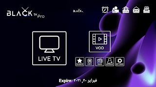 Black Tv Pro APK Code Activation Latest Version 2021