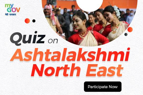 Quiz on Ashtalakshmi North East