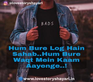 Sad Shayari With Images In Hindi