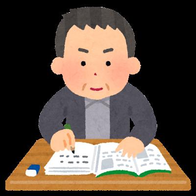 勉強をする高齢者のイラスト(男性)