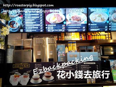 香港國際機場中場客運廊 分店價格 -花小錢去旅行