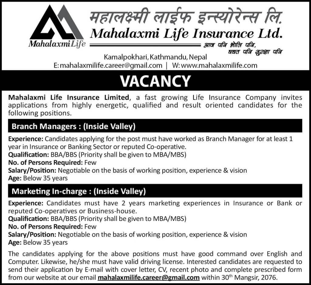 Job Vacancy at Mahalaxmi Life Insurance
