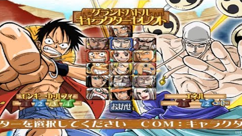 One Piece Grand Adventure PS2 Cheath