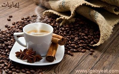 فوائد وأضرار القهوة وأهم أنواعها