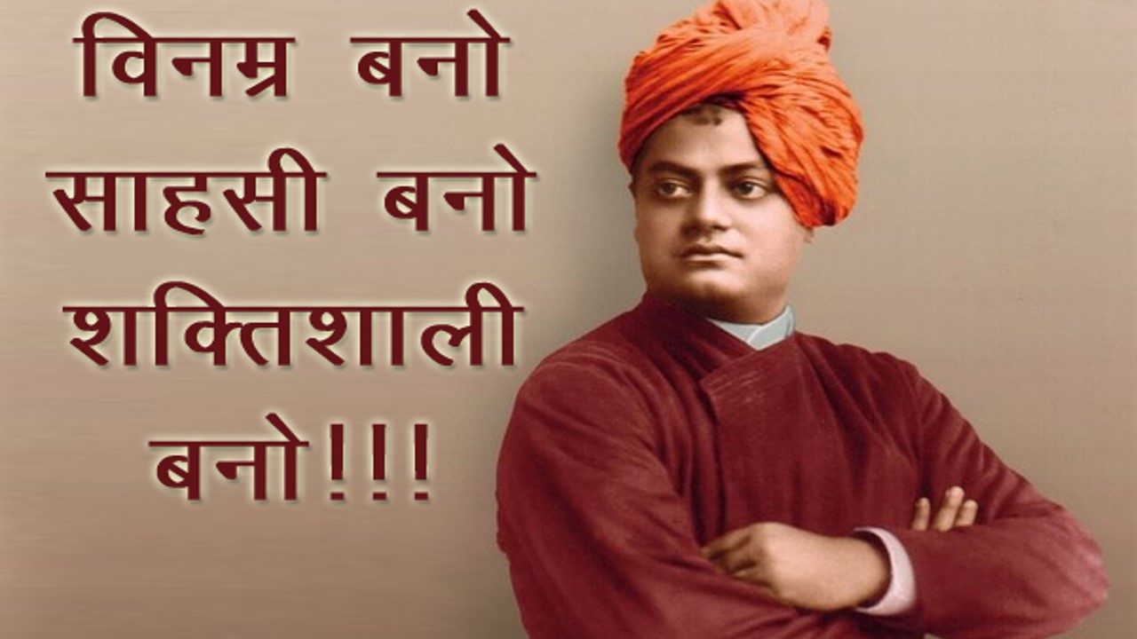 Quotes Vivekananda 10 Best Swami Vivekananda Quotes And Thoughts Images For Youth
