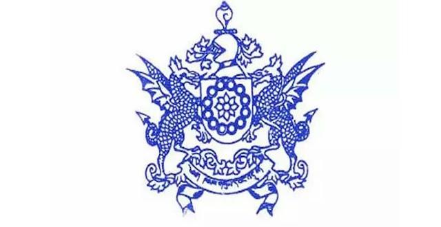 Sikkim PSC Recruitment 2021 Fisheries Guard – 13 Posts Last Date 15-09-2021