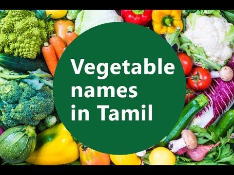 Vegetable Tamil-English Names