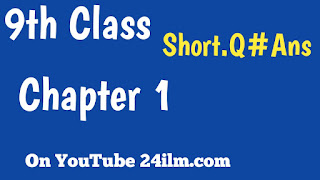 9th class English Short Questions Answers pdf Chapter 1 The Saviour Of Mankind