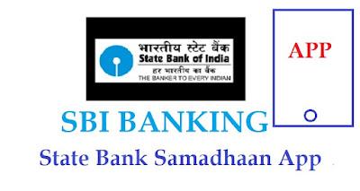 download-sbi-samadhaan-app