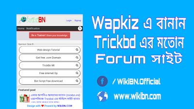 wapkiz,wapkiz website,wapkiz tutorial,wapkiz latest update code,wapkiz download page code,wapkiz code,wapkiz part 6,wapkiz login,wapkiz google,wapkiz css code,wapkiz all code,make wapkiz site,wapkiz site make,all wapkiz codes,wapkiz blog code,wapkiz site login,wapka site,create wapkiz site,wapkiz folder code,wapkiz futured file,wapkiz download code,wapkiz category code,wapkiz website disgn,wapkiz futured files, wapkiz site,wapkiz bangla tutorial,new wapkiz codewapkiz tutorial,wapkiz site maker automatic,wapkiz site maker,wapkiz auto site maker,wapkiz site seo online,wapkiz website kese banaye,wapkiz site design,css wapkiz site,how to create a download site in wapkiz bangla tutorial,wapkiz,wapkiz site download page,submit wapkiz site in google,wapkiz site html logo| wapkiz,wapkiz site letest code, wapkiz site footer ads code hide trick,wapkiz site tutorial,how to create wapka site,how to make wapka forum site part 1,wap site,wapkiz,trickbd,wapkiz part 14,wapkiz end footer code,wapkiz botom ads hide code,how to make free wapka website in hindi,bangla top site list fusionbd.com,wapka ads remove code,wapka end footer code,wapka,kaise banate hai dj mp3 music site,all bangla tricks, create a trickbd style site on wapkiz, wapkiz forum site design tutorial, wapkiz site design like trickbd
