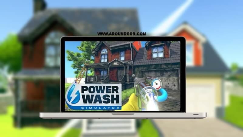 تحميل لعبة محاكي الغسيل Power Wash Simulator مجاناً