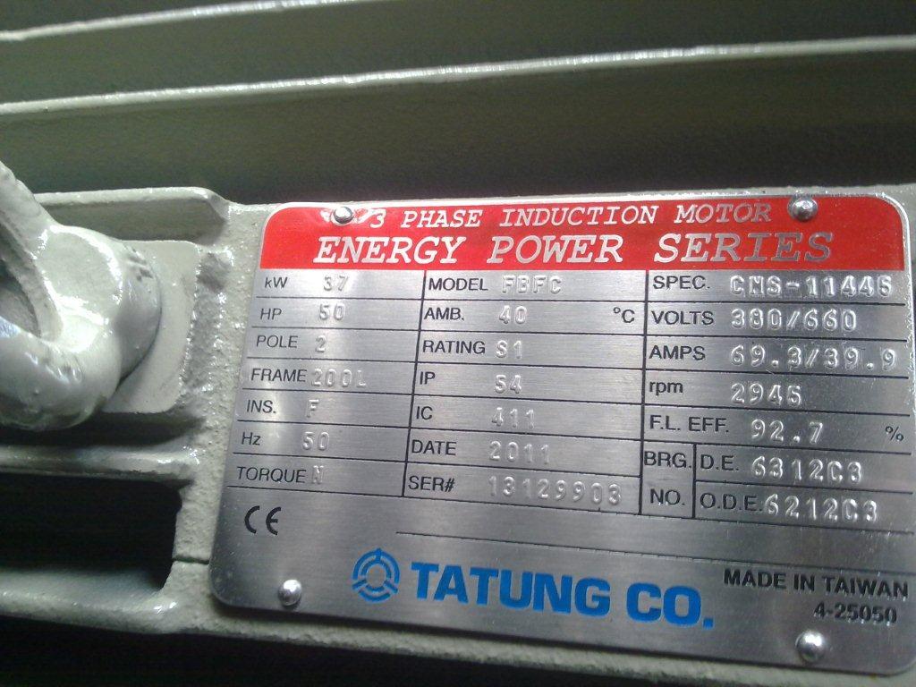 motor+nameplate+50+HP Weg Electric Motor Hp Wiring Diagram on