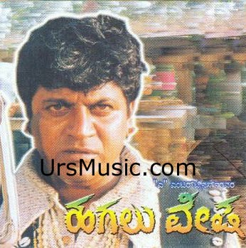 Vesha mp3 download download hagalu vesha kananda songs free download