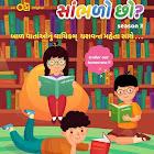 Sambhlo Chho Season 3 webseries  & More