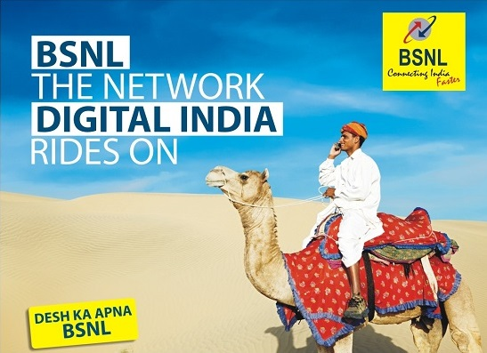 BSNL launched International Roaming facility for its prepaid mobile customers in UAE
