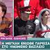 «Η Meghan Markle ένιωθε παρείσακτη στο Ηνωμένο Βασίλειο» (video)