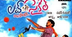 Love Cycle Telugu Movie Mp3 Songs Download Free Allinoneblogstore
