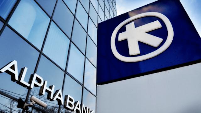 Alpha Bank: Η αντιμετώπιση της πανδημίας ενδέχεται να οδηγήσει σε πρωτοφανές παγκόσμιο χρέος