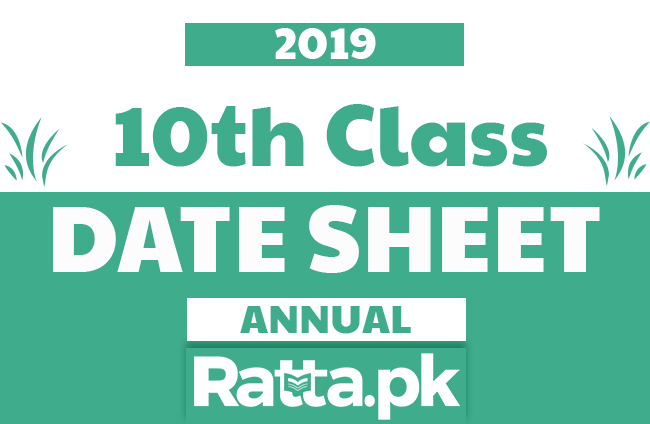 10th Class Date Sheet 2019 All Boards