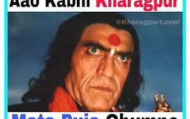 Kharagpur Meme 2019