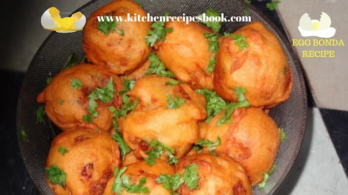 Egg Bonda Recipe | Homemade Egg Bajji Recipe |
